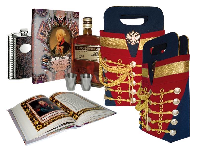 Серия подарочных наборов