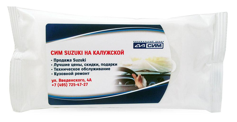 Влажные салфетки в брендированной пачке