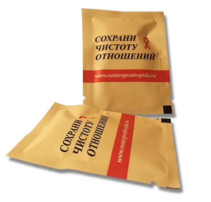 Влажные салфетки с логотипом в индивидуальной упаковке