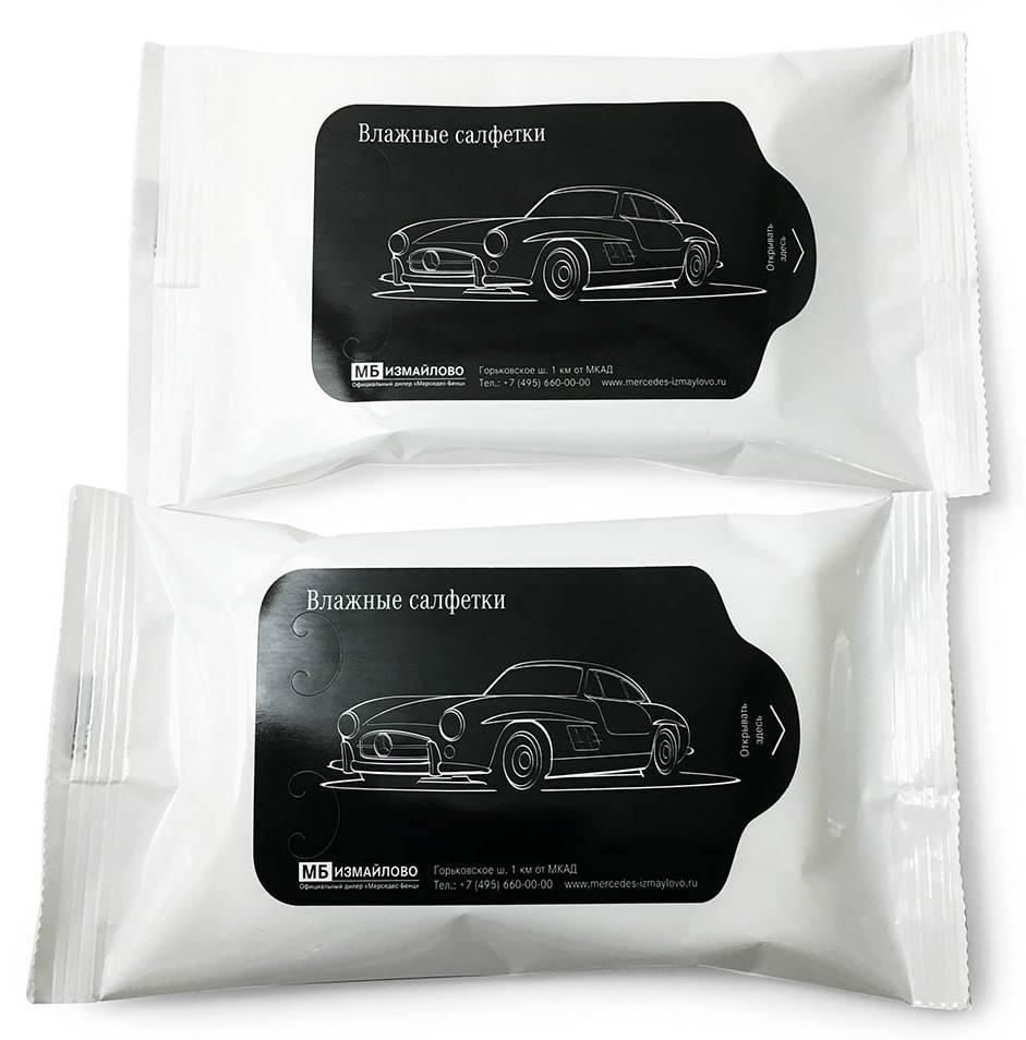 Влажные салфетки для рук и лица с логотипом дилера Mercedes Измайлово