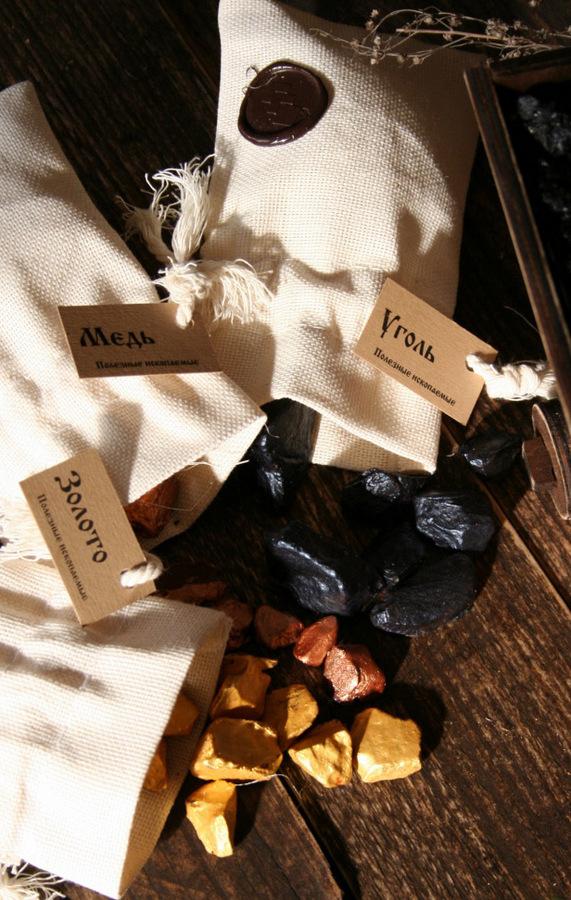 Подарочный набор Полезные ископаемые