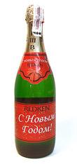 Новогоднее шампанское с логотипом