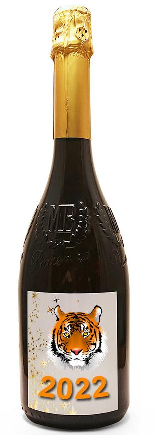 «Мастро Бинелли» с логотипом — подарочное вино