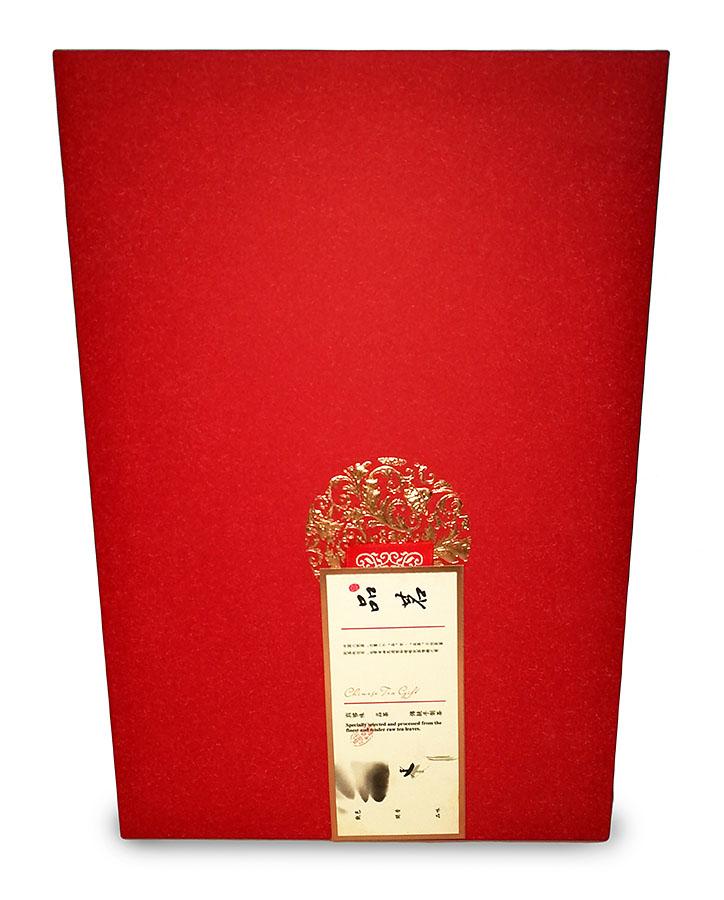 Набор № 3. Три баночки в подарочной шкатулке