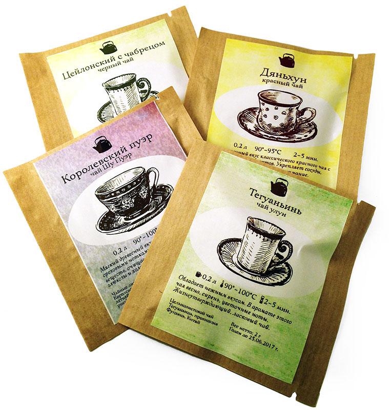 Чай в брендированном пакетике