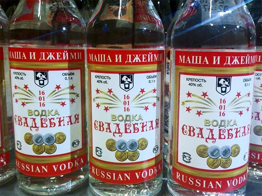 Мини-бутылочки с алкоголем: водка, вино, коньяк, виски и другие напитки с логотипом