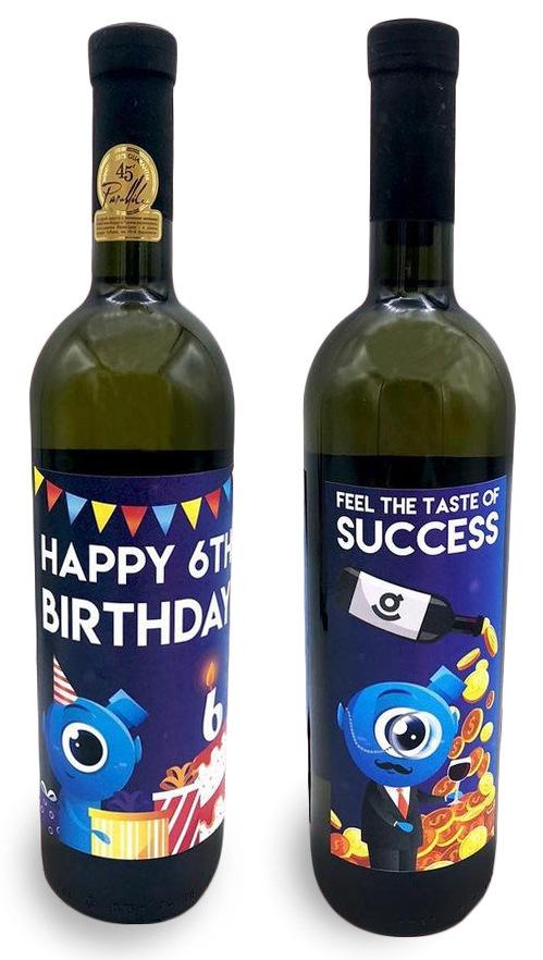 Красное и белое вино с логотипом